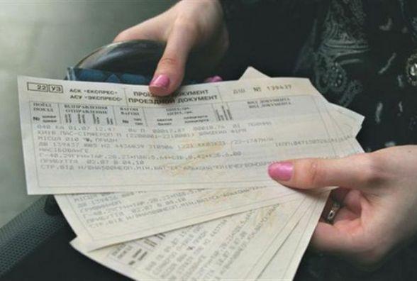 """Хмельничани вже можуть купити чи забронювати квитки на додаткові """"новорічні"""" поїзди"""