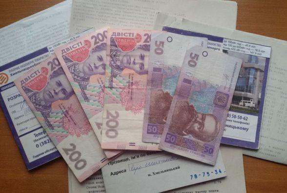 Ще не всі хмельничани отримали гроші за зекономлені субсидії. В соцзахисті пояснили чому
