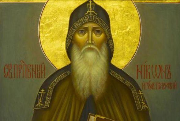 24 грудня - преподобного Нікона Печерського: про що сьогодні віщує погода