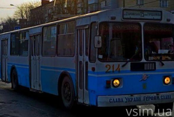 Тролейбуса мало, а пересадки дорого: хмельничанин пропонує запустити новий маршрут Ракове - Озерна