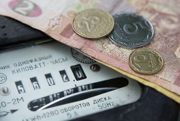 Наступного року українцям планують підняти ціну на електрику