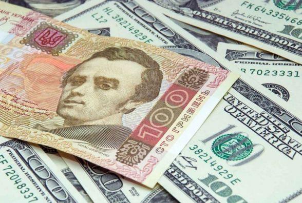 Курс валют на 4 січня: долар значно подешевшав