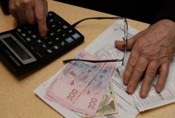 У новий рік - з новими зарплатами і тарифами! Що змінюється з 1 січня