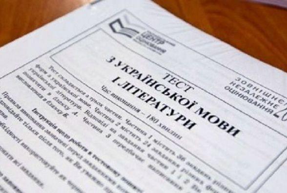 З 9 січня хмельницькі школярі зможуть зареєструватися на пробне ЗНО