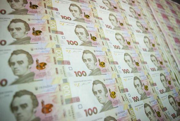 За скільки купують і продають валюту 8 січня