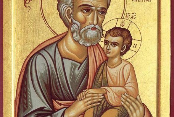 11 січня - Йосипа. Сьогодні особливу увагу приділяють дітям
