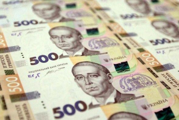 Близько 300 мільйонів гривень виплатять сім'ям майданівців цього року