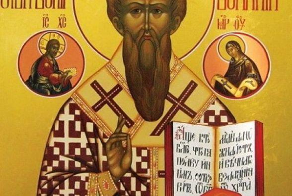 14 січня - свято Василя або Старий Новий рік: традиції та обряди