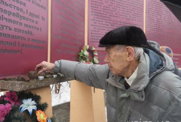 Пам'ять жертв Голокосту вшанують у Хмельницькому