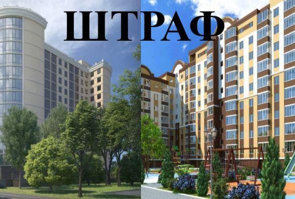 Забудовник житлових комплексів «Paradise» і «Ранкове» сплатить мільйон за неоформлених працівників