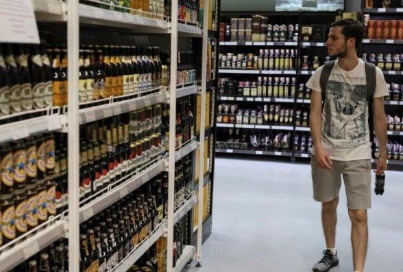 В 95 підприємців відібрали ліцензії на торгівлю алкоголем і сигаретами