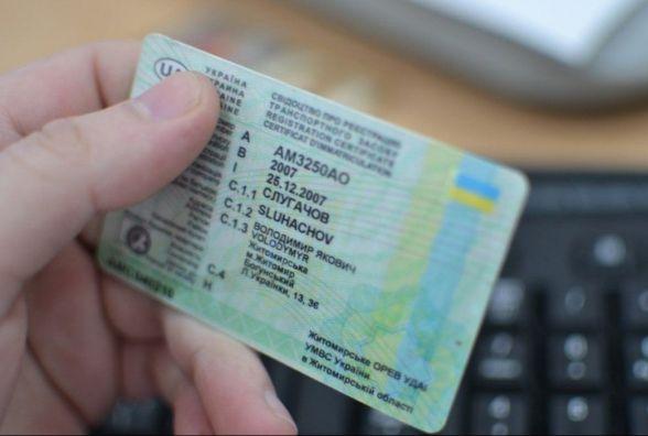 У 2017 перше посвідчення водія отримали більше 14 тисяч хмельничан