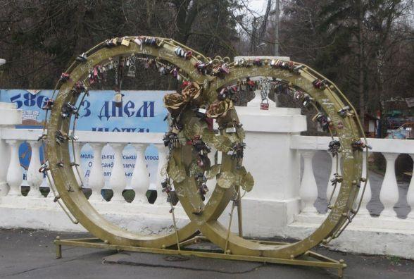 Свято Стрітення хмельничан запрошують відзначити у парку Чекмана