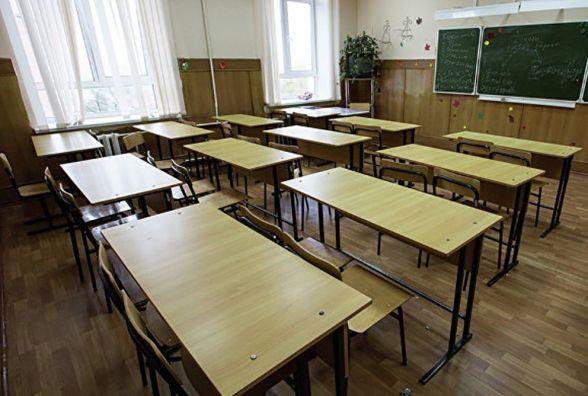 Незаплановані канікули: в школах Нетішина ввели карантин