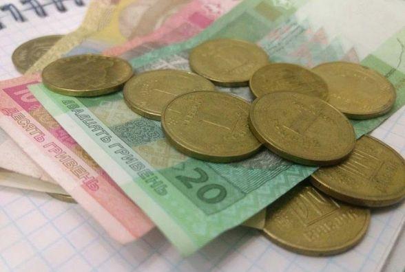 В Україні з'явиться реєстр кредитних боржників