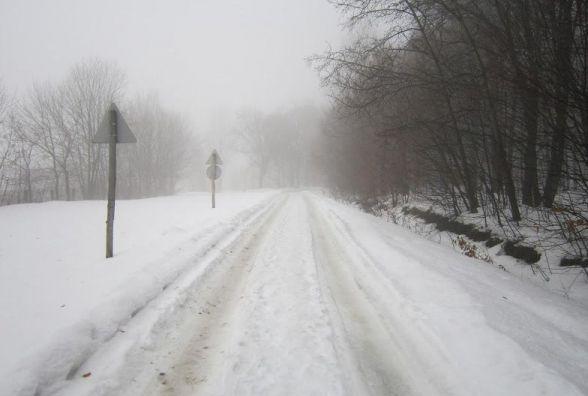 Задуватиме вітром та засипле снігом: циклон Мартіна насувається на Україну