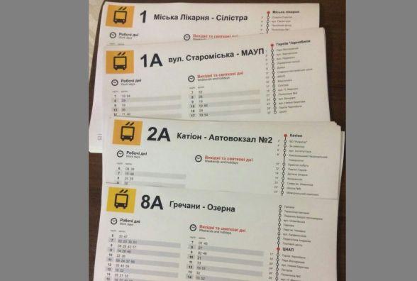Як вам нові таблички з розкладом руху тролейбусів на зупинках у Хмельницькому? (ОБГОВОРЕННЯ)