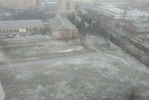 Хмарний та морозний День Святого Валентина обіцяють хмельничанам
