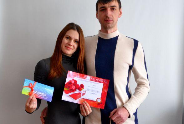 Переможці проекту «Дон Купідон» отримали свої подарунки