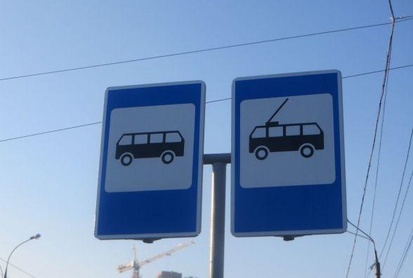 Мало бути 6-8 автобусів, а тепер жодного, бо не вигідно. Хмельничани про маршрут №19 на Озерну