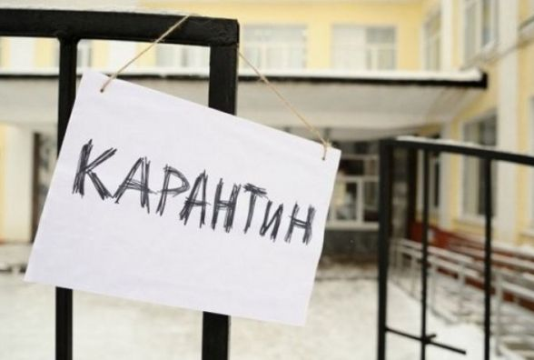 Усі школи Хмельницького закриють на карантин