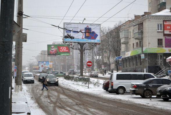 Стане холодніше: якою буде погода у Хмельницькому в понеділок, 19 лютого