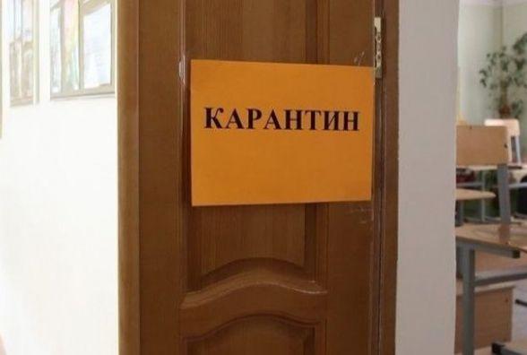 Карантин у школах Хмельницького знову продовжили