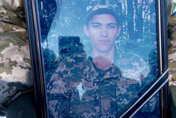 Похорони 21-річного військового: Сашко Казміров пішов до армії, щоб заробити на житло
