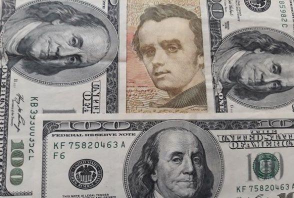"""Долар """"пaдає"""": курс НБУ на 5 березня"""