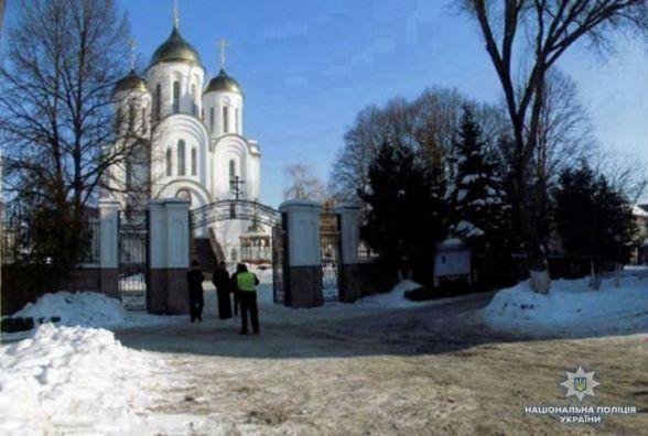 """46-річний мешканець Хмельниччини """"замінував"""" церкву в Тернополі"""
