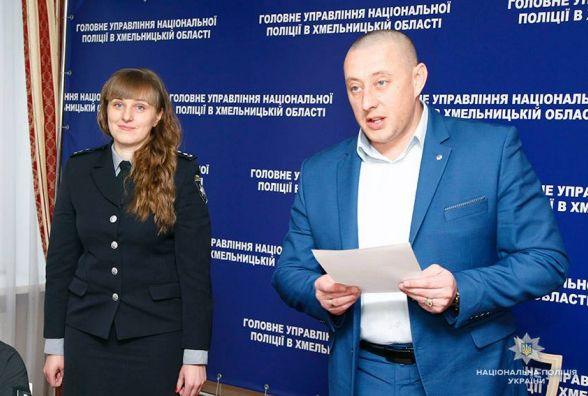 Вперше жінка: головний поліцейський Хмельниччини отримав нового зама