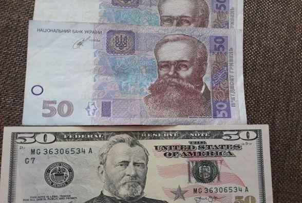 """Долар """"повзе"""" вниз: курс НБУ на 7 березня"""