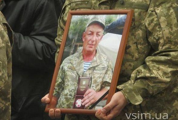 Згадати героя: хмельничани запрошують на вечір-спомин Андрія Рибцова