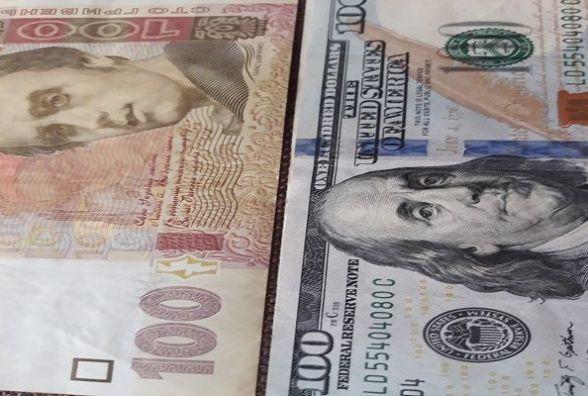 Курс вaлют НБУ на 8 березня. По чому сьогодні продають долари та євро