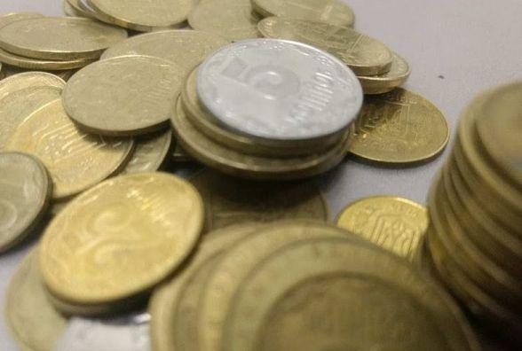 В Україні випустили монету на честь добровольців