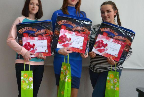 Щасливі переможці проекту «Три пісні для коханих» отримали свої подарунки