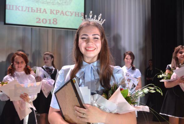 Найкрасивіша школярка Хмельницького зізналась, що її цькували однокласники