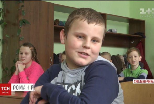 У Теофіполі 10-річний хлопчик вирішив втекти з дому через знущання в школі
