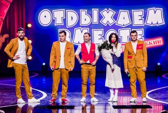 Хмельничани на «Лізі сміху»: «Надя Дорофеєва і її чотири страшненькі подружки» (ВІДЕО)