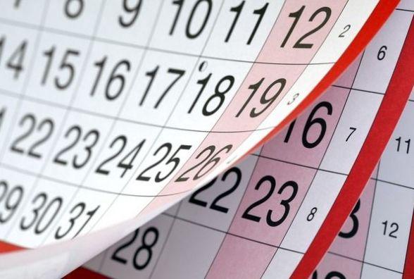 Великодні свята: скільки днів відпочиватимуть хмельничани