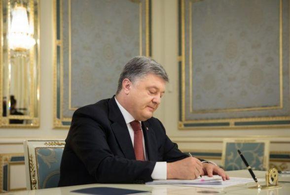 Порошенко підписав закон, щозабороняє приносити зброю вбудівлі органів влади