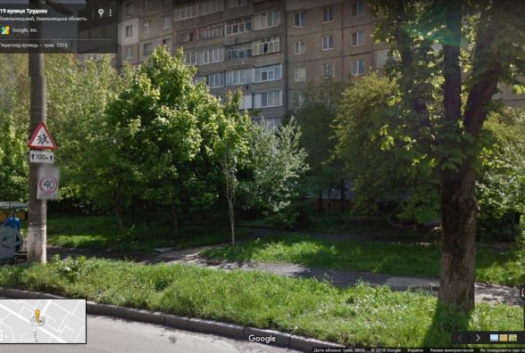 Гарне місце для відпочинку: хмельничанин Антон пропонує облаштувати міні-сквер на Трудовій