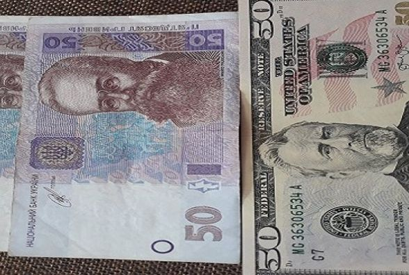 Долар та євро ростуть: курс НБУ на 26 березня