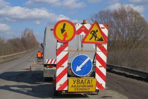 28 березня вУкраїні місцями очікується невеликий дощ із мокрим снігом— Укргідрометцентр