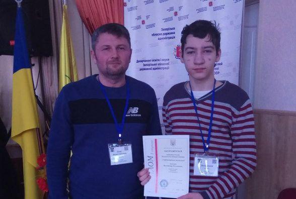 Дев'ятикласник з Хмельницького переміг на всеукраїнській учнівській олімпіаді
