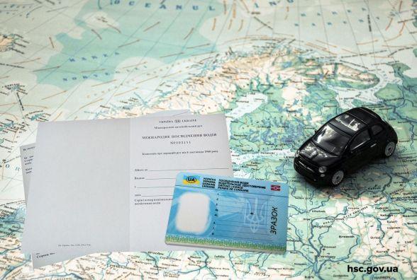 Перші права у водіїв-порушників відбиратимуть назавжди
