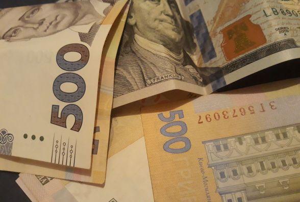 Падіння долара триває - курс НБУ на 11 квітня