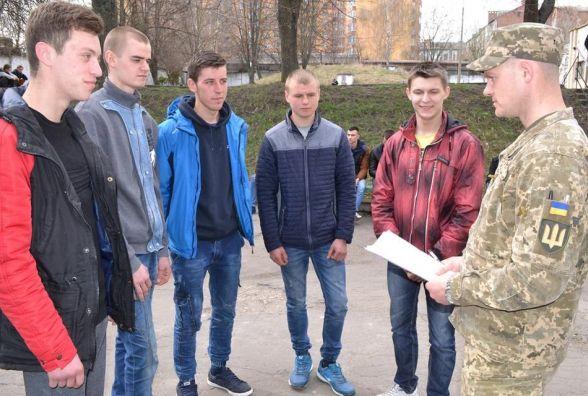 Перших хмельницьких призовників відправили до армії