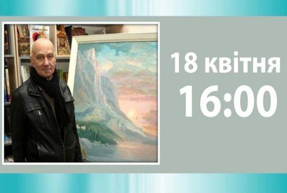 """""""Кольори мандрів"""": нейрохірург з Хмельницького презентує персональну виставку картин"""
