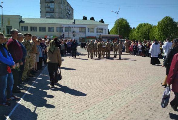 У Волочиську провели в останню путь загиблого в АТО Павла Короля